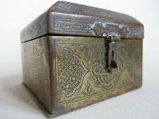 Antique Islamic Brass Box; caligraphy detailing; For Restoration