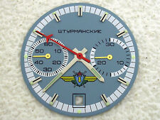 SHTURMANSKIE Poljot Cal.3133 Dial + Watch Hands for Russian CHRONOGRAPH Watch