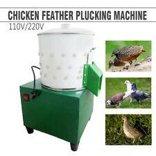Chicken Plucker Dove Feather Plucking Machine Poultry Birds Depilator 220V /110V