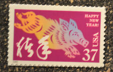 2005USA #3895l 37c Chinese Happy New Year of Boar - Single From Sheet Mint pig