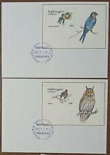 3108 - Georgia - 1995 - Envelope - birds - FDC - 2 pieces - small envelope