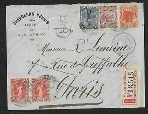 URUGUAY TO FRANCE MULTIFRANKED COVER 1898 SCARCE