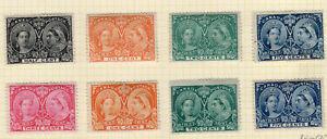 CANADA 1897 Jubilees Mint SG 121-128 Sc 50-54 £250 in SG