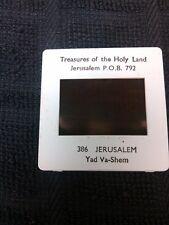 Kodak SLIDE souvenir of JERUSALEM  single SLIDE 1950 ?? 1960?