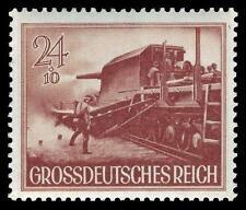 German Rare Nazi stamp WW2 WWII Third Reich --- Army - Railgun 24 Pfg. MNH
