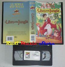 film VHS IL LIBRO DELLA JUNGLA Le favole più belle cartone STARDUST(F79)  no dvd