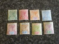 GAMBIA POSTAGE STAMPS SG37-44 1898-1902 LIGHTLY-MOUNTED MINT