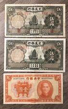 Short Snorters China 1 Yuan (1936)/(2) 5 Yuan (1935)