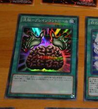YU-GI-OH JAPANESE SUPER PARALLEL CARD HOLO CARTE Brain Control 20AP-JP017 JAP **