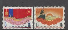 CHINA People's Republic 1961 # C89 (Scott 586 - 587) Used