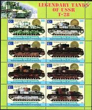 T-28 Tanks Soviet Russian WWII Medium Tank Stamp Sheet #2