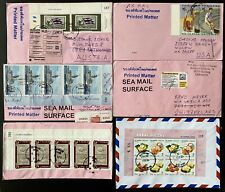 Siam Thailand 32 Postcard Cover Letter Collection  2020 Bangkok