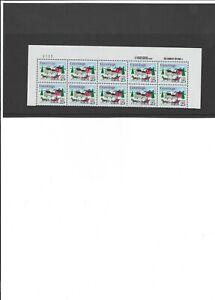 US 1988 SC# 2400 CHRISTMAS CONTEMPORY STRIP of 10 25c PLATE/ZIP BLOCK VF MNH