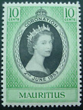 MAURITIUS 1953: CORONATION OF QUEEN ELIZABETH II;  MNH STAMP
