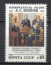 30557) RUSSIA 1989 MNH** Popov - Radio 1v. Scott#5809