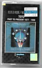 CASSETTE TAPE TOTO Past to present (Sony/Whav 90 CHINA) unique cover RARE SEALED