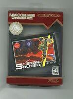 STAR SOLDIER Famicom Mini Series Vol.10 JAPAN AGB-P-FSOJ GameBoy HUDSON s4843