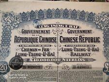 Shares CHINA 1913 LUNG TSING U HAI RAILWAY GOLD BOND USED WITH COUPONS RARE