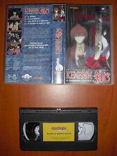Rurouni Kenshin: El Guerrero Samurai (Recuerdos) Serie Completa [Anime VHS]