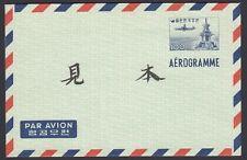 KOREA, 1957. Aerogramme AG 2, Specimen