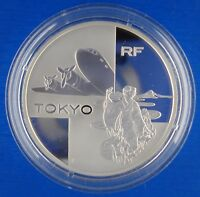FRANCE  MONNAIE de PARIS  1½ EURO  2003SILVER  (PROOF)  TOKYO RF in its case