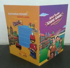 Malaysia Children's Holiday Activities Legoland 2017 Lego Play (folder) *limited