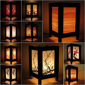 Asian Oriental Bamboo Zen Art Bedside Table Lamp Wood Shades Desk Night Lights