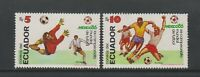 Ecuador - 1986, World Cup Football set - MNH - SG 1988/9