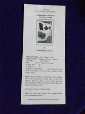 CANADIAN POST OFFICE DEPARTMENT COMMEMORATIVE ISSUE 5 CENT 1967 STAMP ORDER FORM