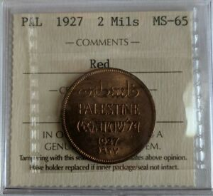 1927 Palestine 2 Mils Graded MS Red ICCS Holyland Coin Lot A3