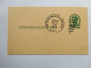 RPO: Ketchum & Shoshone 1943 Philatelic Postal Card, Idaho Railroad