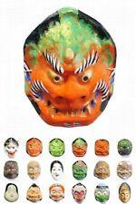 Japanese Handmade Saga Mask in Kyoto (by Fuseki Fujiwara)