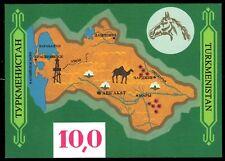 "TURKMENISTAN 9 (Mi B1) - Map of Turkmenistan ""Souvenir Sheet"" (pa94124)"
