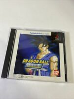 Dragon Ball Final Bout Japanese Import for PlayStation 1 Complete