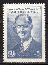 Syria - 1962 Saadallah Al-Jabiri (Politician) - Mi. 818 MNH