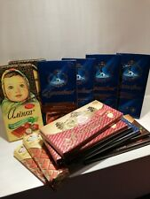 Chocolate Set Russia 14 pieces, high quality