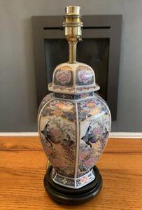 VINTAGE HEXAGONAL ORIENTAL STYLE TABLE LAMP