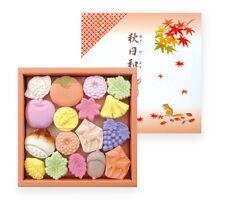 Autumn's Wasanbon - Wagashi Sugar - Japanese confectionery