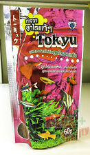 Tokyu  Daphnia Fish Food for all for tropical fish larva, Fry 60 gram