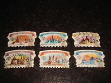 Architecture Single Russian & Soviet Union Stamps