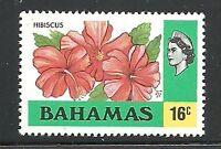 Album Treasures Bahamas Scott # 398  16c  Elizabeth  Hibiscus Mint NH