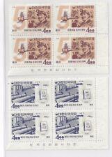 Korea-Stamp.New 1st 5Year Economic Plan, 2nd Issue Set Block of 4 명판1963 NH