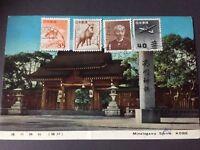 Ansichtskarte Japan Minatogawa Shrine KOBE nach Schweden 02.11.1959 Osaka