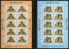 AZERBAIJAN  2017  CASTLES EUROPA  SHEET SET  MINT NH