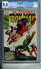 IRON MAN #15 CGC 9.2 WP YELLOW BORDER COLOR VARIANT UNICORN RED GHOST