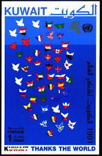 KUWAIT Scott 1151 Flags of the  Coalition Souvenir Sheet Mint NH