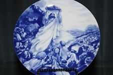 Avon 1993 Collectibles Jesus Feeds The Multitude Porcelain Plate