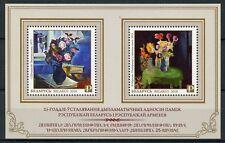 Belarus 2018 MNH Flowers Paintings JIS Armenia 2v M/S Art Stamps