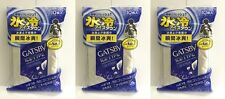 3 x Gatsby Ice Type Deodorant Body Paper 10 sheets