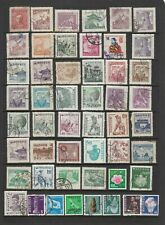 50 Korea stamps - all different - Used see scan